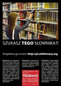 Plakat promocyjny Wikisłownika z 2007 roku (autor Dariusz Jażdżyk, licencja CC-BY-SA-3.0)